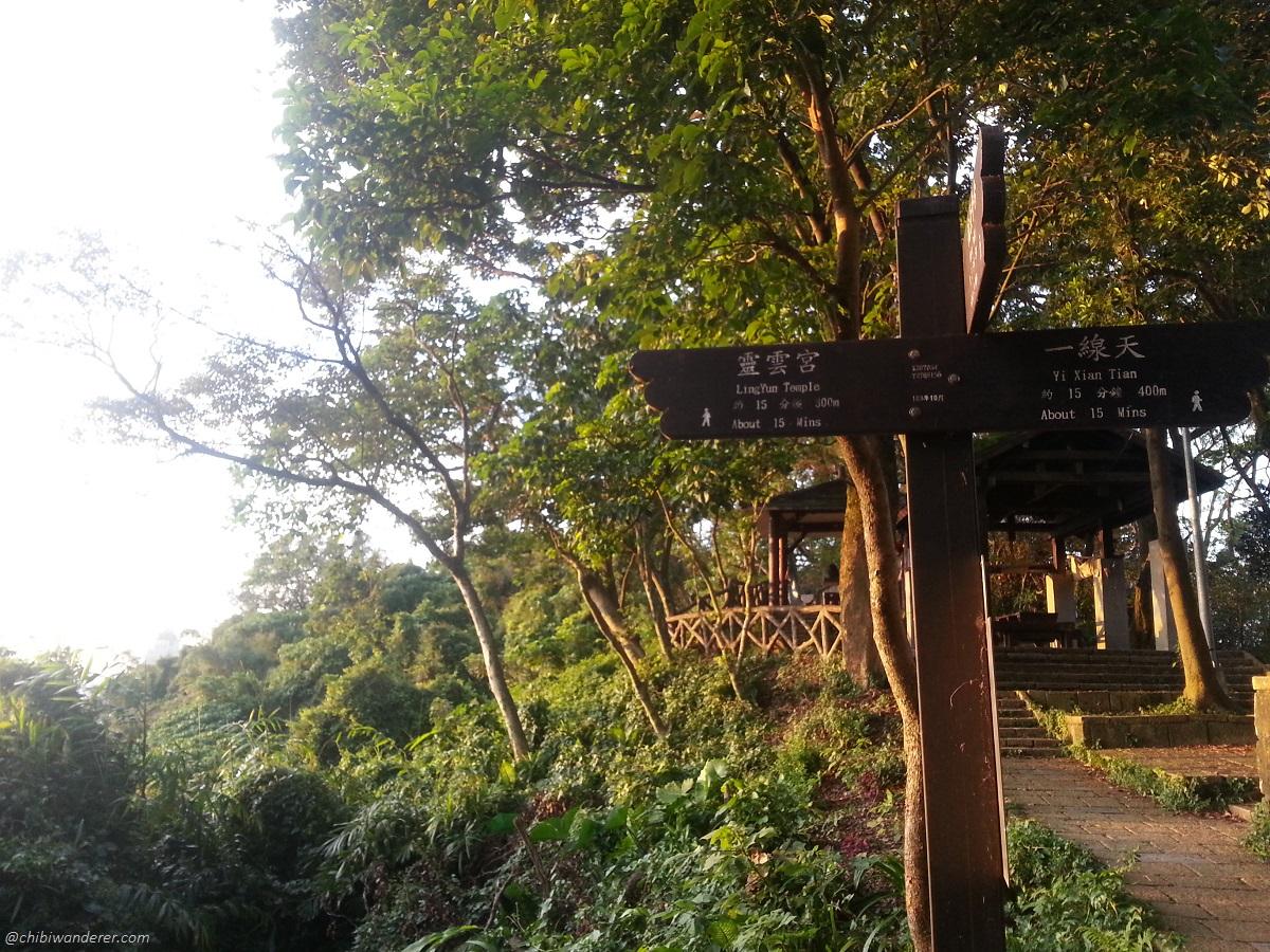 First lookout platform in Elephant Mountain Taipei, Taiwan
