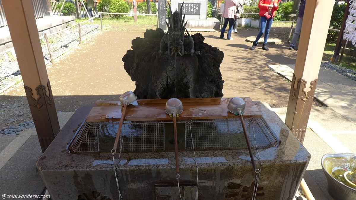 Chōzubachi or water basin at Ueno Park Japan