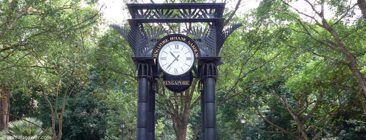 Clock in Singapore Botanic Garden